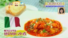 梅沢富美男のコレおいしい! 【梅沢流 トマト煮】.jpg